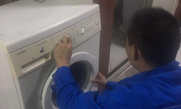 西和西门子洗衣机维修电话
