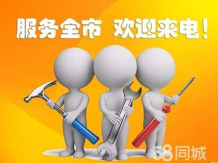 陕县厂家维修