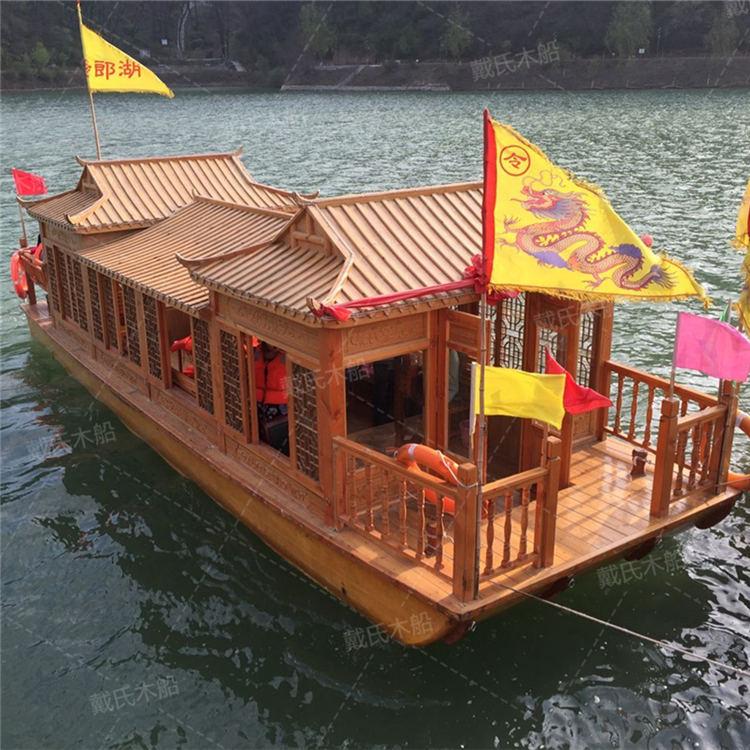 10米阜新大型餐饮船戴氏大型餐饮船价格