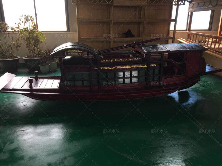 南湖红船公司电话永州生态观光园南湖红船戴氏木船