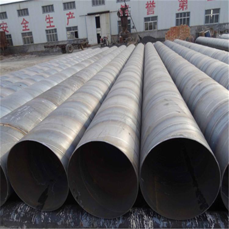 重庆钢套钢硅酸铝保温管硅酸铝保温管道吨价