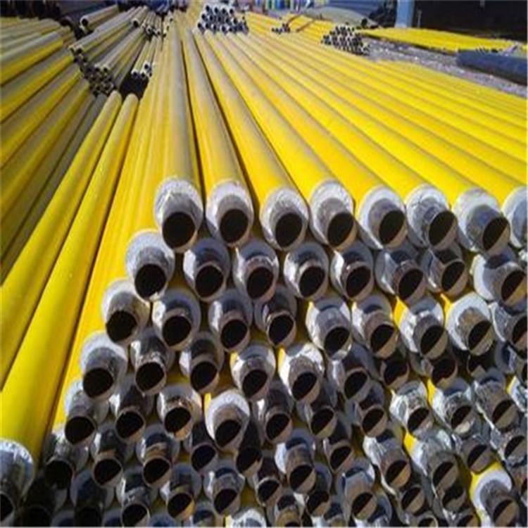白沙GB9711硅酸铝保温钢管硅酸铝保温钢管厂这