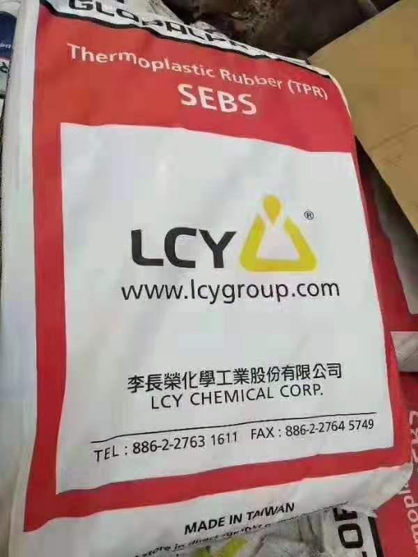 自贡荣县回收助剂现场交易