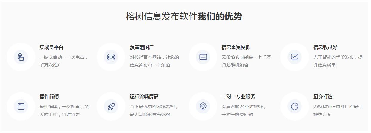 镇江信息发布软件招商加盟