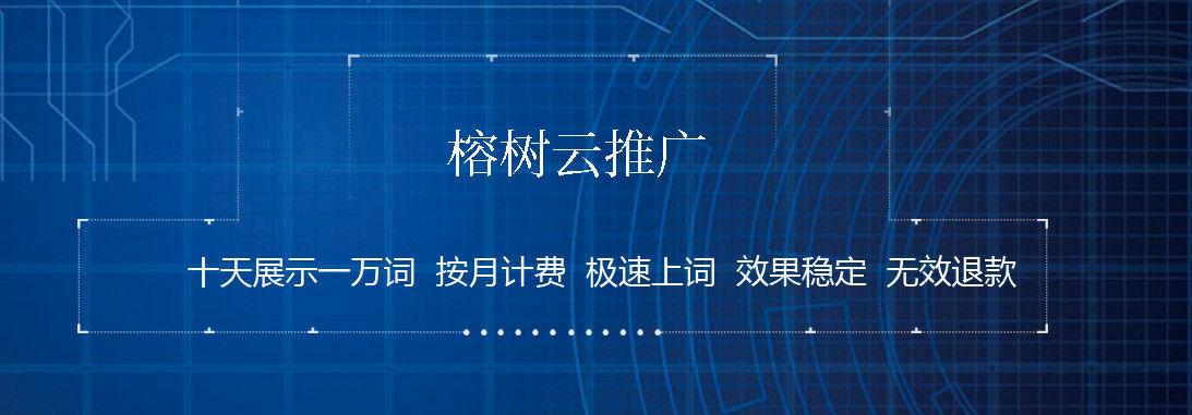 陕县信息发布软件招商加盟