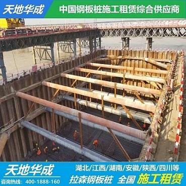 南宁好口碑的9m拉森钢板桩施工价格