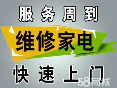 北京美大集成灶维修全国网点服务维修电话
