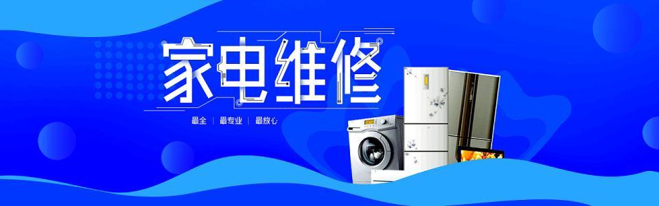 扬州能率燃气灶维修服务统一热线中心