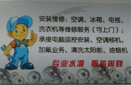 文昌大金空调维修24小时统一服务中心
