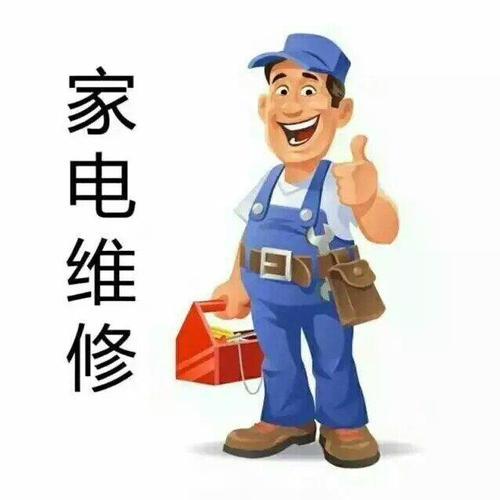 温州夏普空调维修客服电话