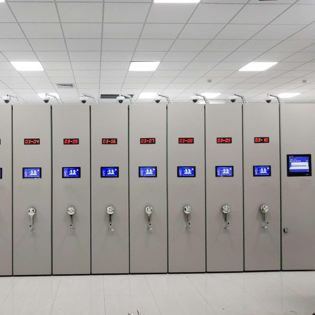 万源手动密集柜_数字化档案室建设方案报价
