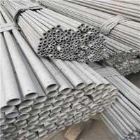 山东优惠的不锈钢无缝钢管供应