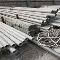 贵州口碑好的不锈钢管310S公司