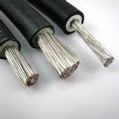 澄迈NH-KFF 氟塑料绝缘和护套耐火控制电缆